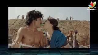 Anegan Tamil Movie Preview | Dhanush, Karthik, Amyra Dastur | Songs