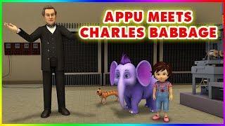 Appu Meets Charles Babbage (4K)
