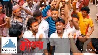 download lagu Ganadhisha Bhalchandra Aarti - Morya  Ganpati Marathi Songs gratis