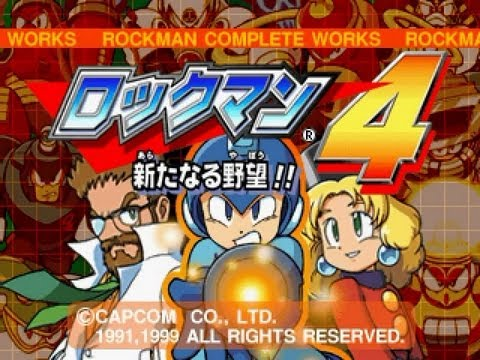 Rockman 4 Complete Works