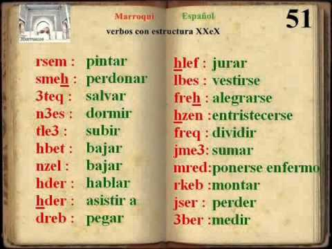 Arabe marroqui 51