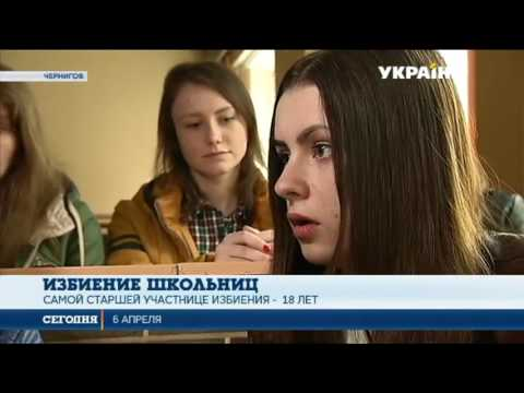 В Чернигове подростки избивали школьницу до потери сознания и снимали это на видео