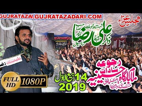 Zakir Ali Raza Khokhar | 14 Rabi Ul Awal 2019 | Rajoa Sadat Mandi Bahauddin || Raza Production