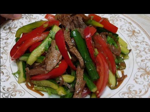 Гоштли салат /Корейский мясной салат