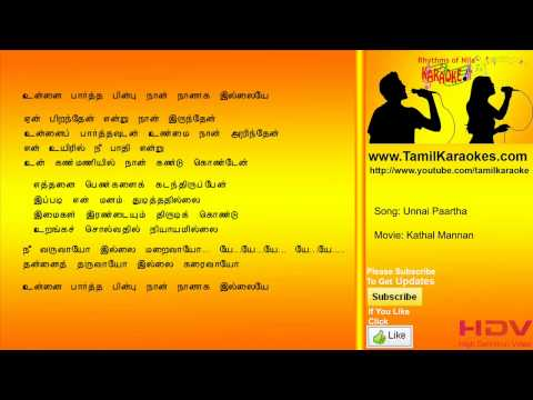 Unnai Paartha Pinbu Nan - Kathal Mannan - Tamil Karaoke Songs video