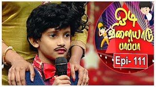 Odi Vilayadu Pappa  6 | Epi 111 | Sandeep - Dance Performance | 30/03/2018 | Kalaignar TV