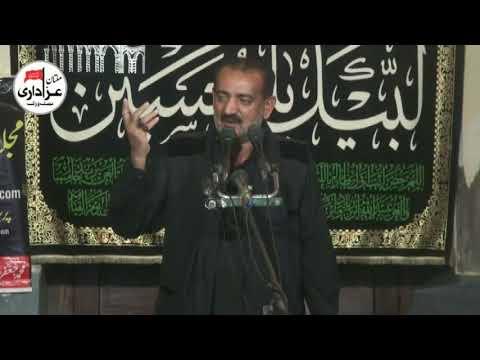 Zakir Niyaz Abbas Joiya | Majlis 17 Safar 1439-2017 | Qasiday And Masiab
