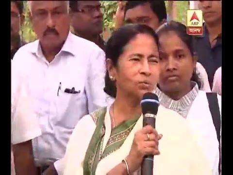 Watch in Videio: CM Mamata Banerjee's statement on GST