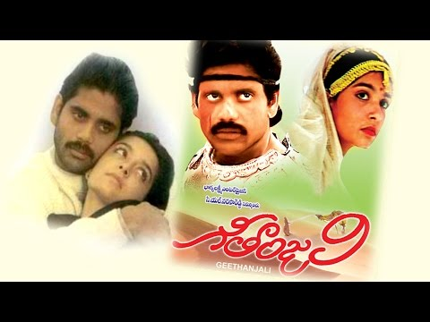 Geethanjali Full Length Telugu Movie || DVD Rip