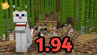 How To Find Cats In Minecraft! - Ps4 1.94!