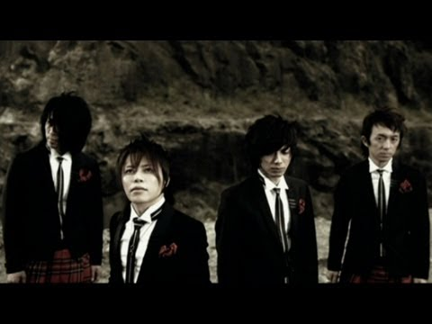 Abingdon Boys School - Nephilim