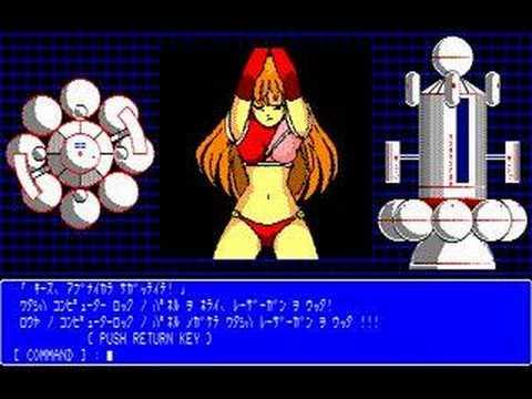 PC88版アルファ前編