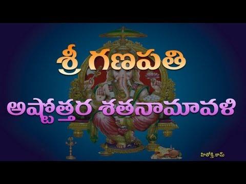 Ganapathi Astothara Satha Naamavali (telugu) - Ganesh Pooja (ashtotharam) - Vinayaka Astotharam video