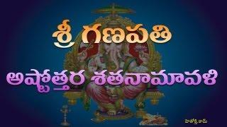 download lagu Ganapathi Astothara Satha Naamavali Telugu - Ganesh Pooja Ashtotharam gratis