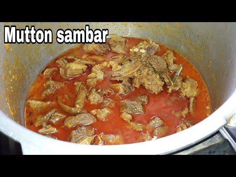 Mutton sambar recipe in Kannada | ಮಟನ್ ಸಾರು |