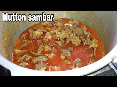Mutton sambar recipe in Kannada | ಮಟನ್ ಸಾರು |