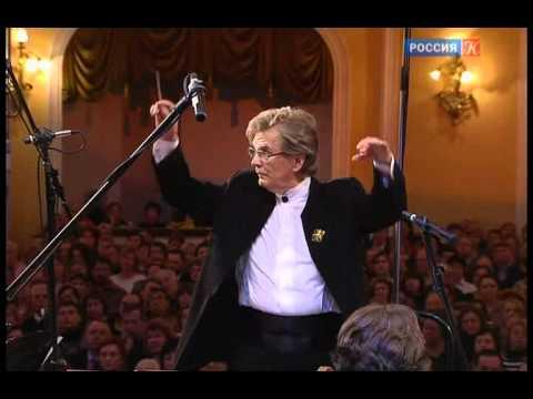 Большой симфонический оркестр им П.И. Чайковского