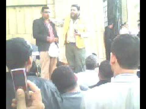 شرشر مصر امام محكمة النقض 2.avi