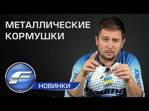 flagman tv feat prinze тоннский едем в рыбалку удильный кассовый фильм сего  сезона