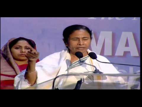 Mamata Banerjee Threatens Action Against any forcible conversion In Bengal