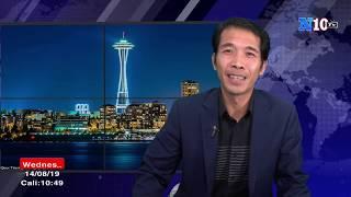 🔴15-08 TT Trump Muốn Họp Riêng Tập Cận Bình Về Vấn Đề Hongkong Trước  Đàm Phán Thương Mại ?