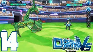 Legends of Monsters (口袋妖怪VS) #14 GLOBAL BATTLE GO RAYQUAZA - Android iOS Gameplay