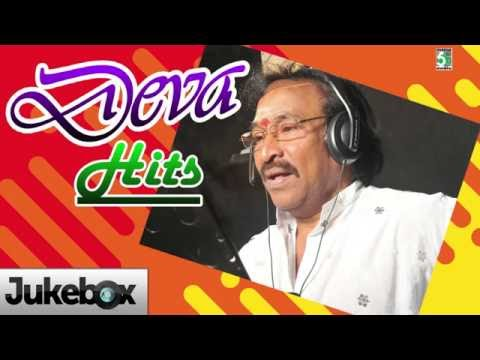 Deva Super Hit Collection Audio Jukebox Vol - 1