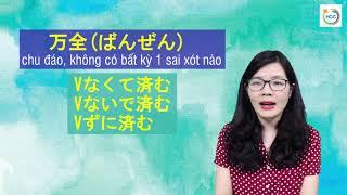 Giỏi tiếng Nhật bằng cách chăm chỉ xem phim_#9