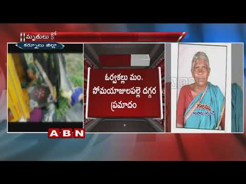 Massive Road Mishap in Kurnool District | RTC Bus slammed auto | 9 lost life