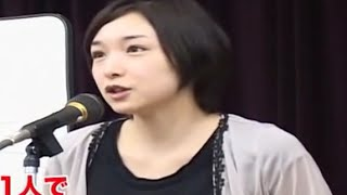 Kago Ai Lectures at a University (Subbed)