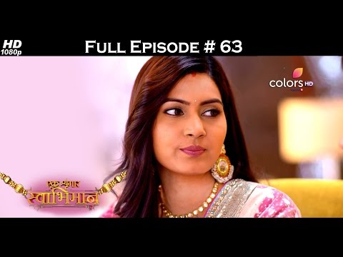 Ek Shringaar Swabhiman - 15th March 2017 - एक श्रृंगार स्वाभिमान - Full Episode (HD) thumbnail