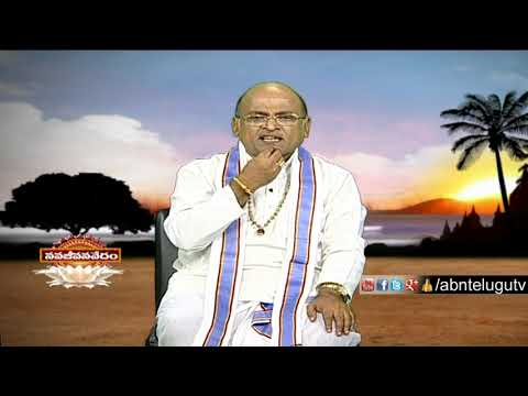 Garikapati Narasimha Rao About Parents Behaviour Towards Their Children | Nava Jeevana Vedam