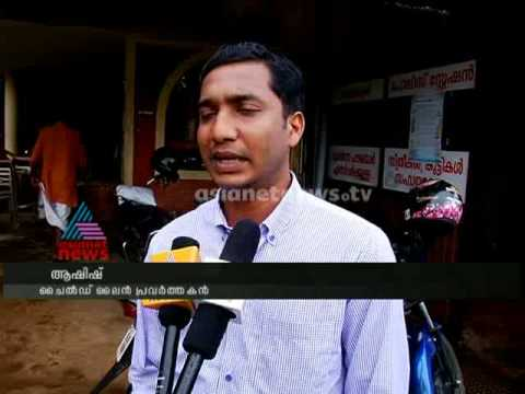 Minor Girl Raped In Pathanamthitta : Fir 2nd Sep 2014 video