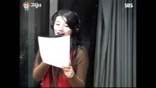 [SBS] 붐의 영스트리트, 수지의 단독 생라이브!