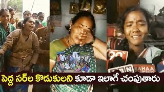 Family Reactions On ఎన్ కౌంటర్ | Disha Issue LIVE Updates | EXCLUSIVE VIDEO | Filmylooks