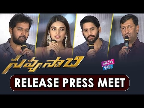 Savyasachi Telugu  Movie Release Press Meet | Naga Chaitanya | Nidhi Agarwal  | YOYO Cine Talkies