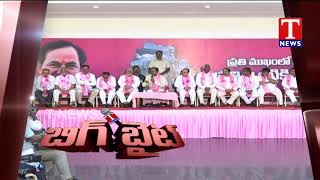 BIG BYTE - CM KCR Fires On Congress and TDP Party - Telangana - live Telugu - netivaarthalu.com