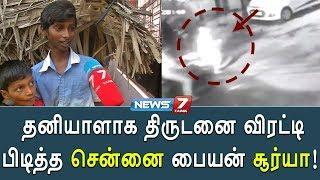 News 19-04-2018 News 7 Tamil