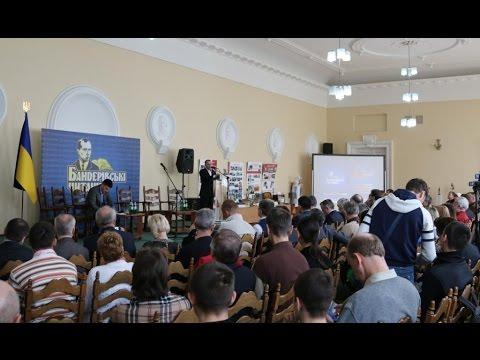У Києві націоналісти дискутували про майбутнє України