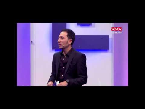 شباب Up الحلقة الثالثه - مواهب ونجاحات ومبادرات شبابية .. تقديم بشير الحارثي