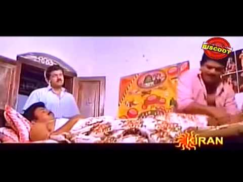 Jagathy Mukesh Sidhiq Malappuram Haji Hit Malayalam Movie Comedy Scenes 119 Freemalayalam video