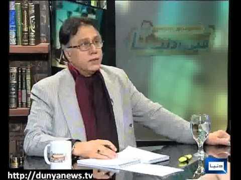Dunya News - MERI DUNYA WITH HASSAN NISAR - 26-01-2013