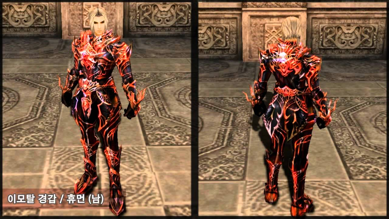 Lineage II: Goddess of Destruction - Human R85 Immortal Armor.