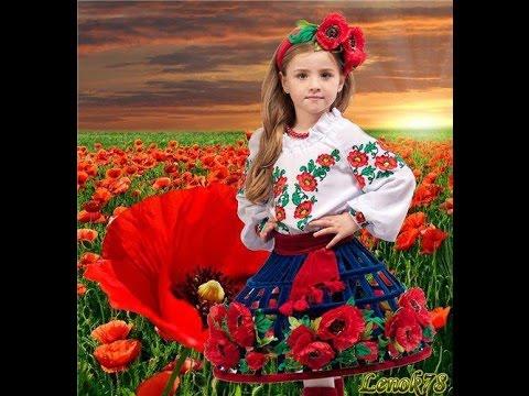 Україно, ми твоя надія.   Ukraine, we are your hope.