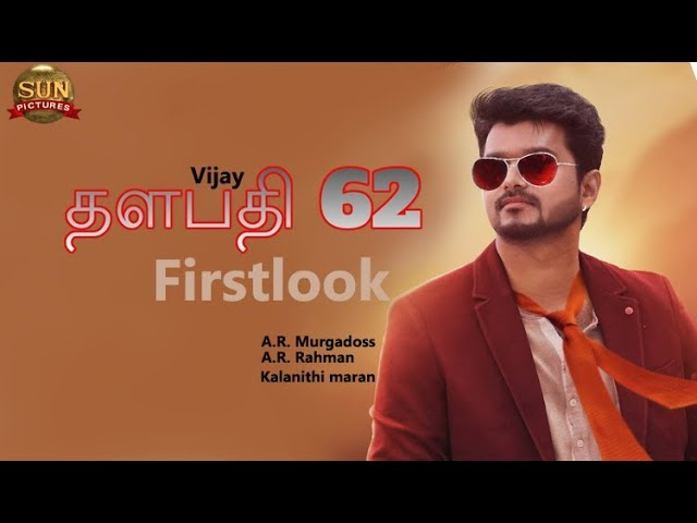 Thalapathy 62 Official: First Look| Shooting| Teaser | Vijay62 | Thala Ajith | Viswasam
