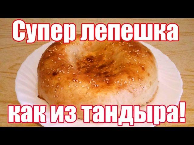 Рецепты для мультиварка redmond rmc-m11