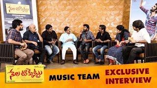 Nela Ticket Music Team Special Interview |  Ravi Teja, Malvika, Kalyan Krishna
