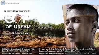 CUP OF DREAM | Marathi Short Film | 2015 | Presented By Mankind Movies