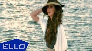 Дана Релли - Мое лето