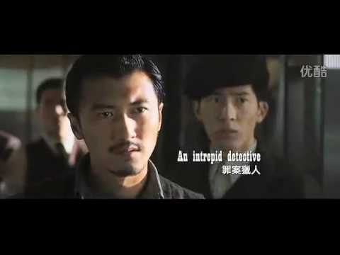 Ghost Bullets Trailer - Nicholas Tse and Yang Mi